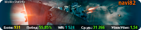 navi82.png